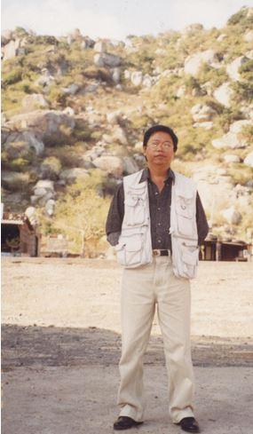 Mũi Né  1996